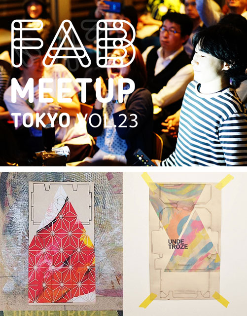 Fab Meetup Vol.23 at FabCafe