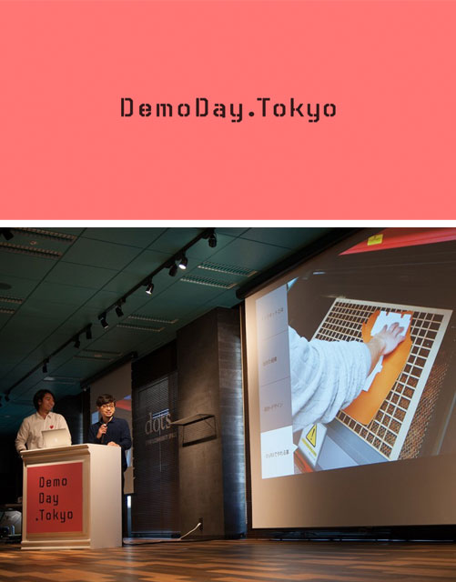 DemoDay.Tokyo #01 SPEAKER