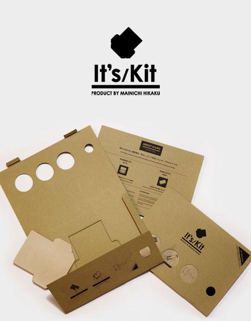 It's/Kit 1.6