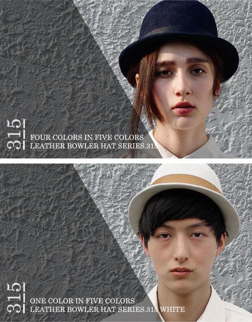 BOWLER HAT SERIES.315